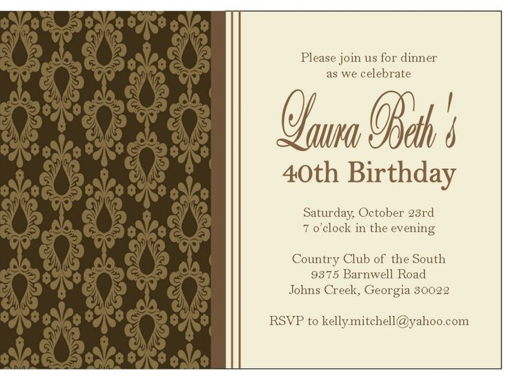 The 25+ best Birthday dinner invitation ideas on Pinterest Guy - dinner party invitation sample