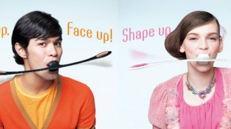 Facial Fitness Pao: Exercise Your Face By… Flopping It Up and Down