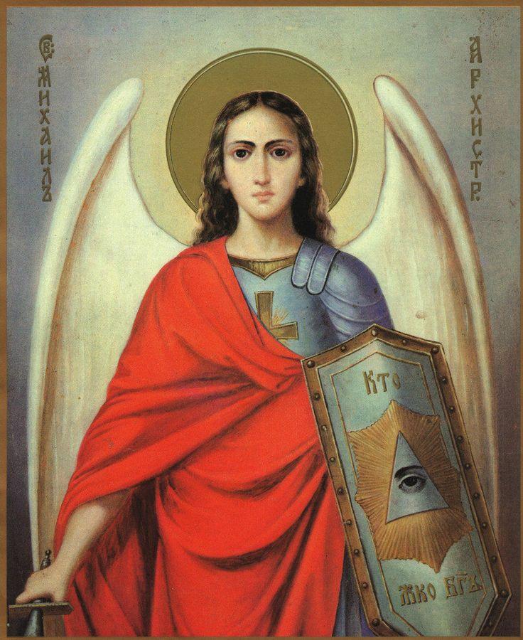 архангелы картинки и фото отделка занятия сложные
