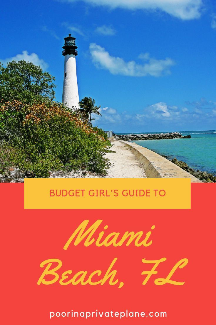 A Weekend In South Beach Miami Florida Travel Usa Travel Guide