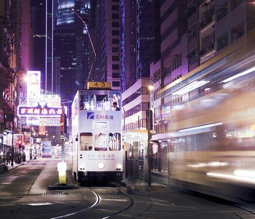 #tokyo 2015 , mighnight run a v buse #harrypotter