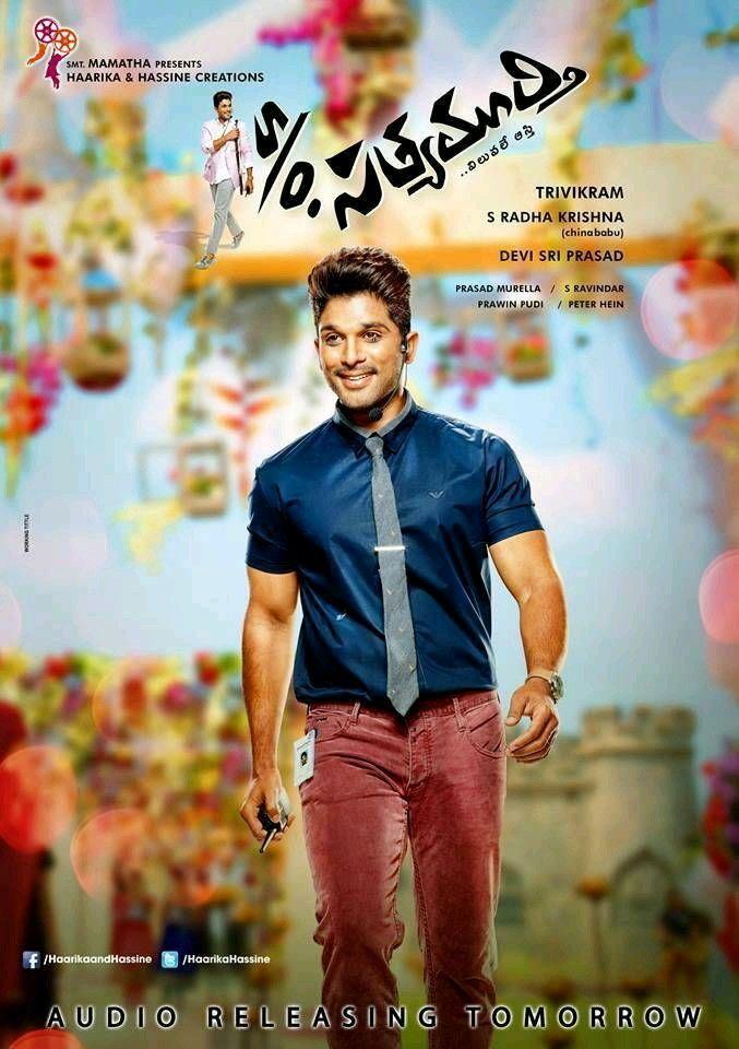Pin By Hariharan Reddy On Allu Arjun Mp3 Song Telugu Movies Download Telugu