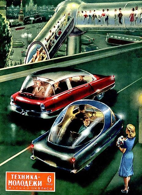 Soviet City of the Future, 1955