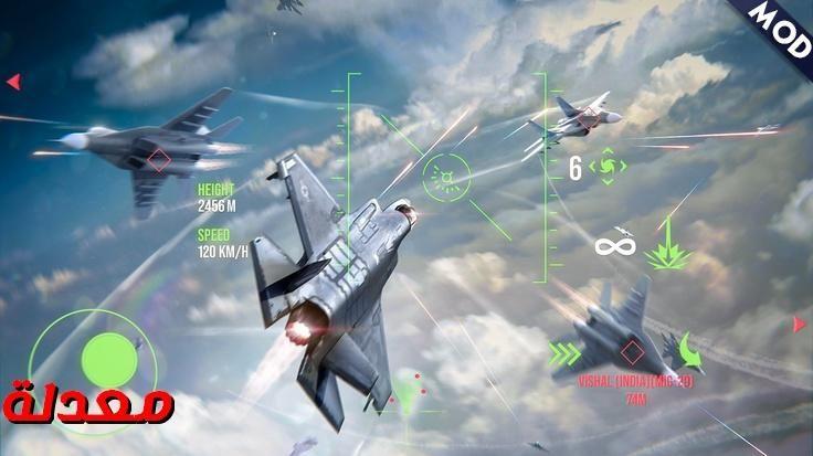لعبة الطائرات الحربية الواقعية Modern Warplanes مهكرة للاندرويد
