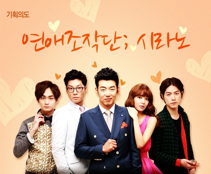 Download dating agency cyrano subtitle indonesia
