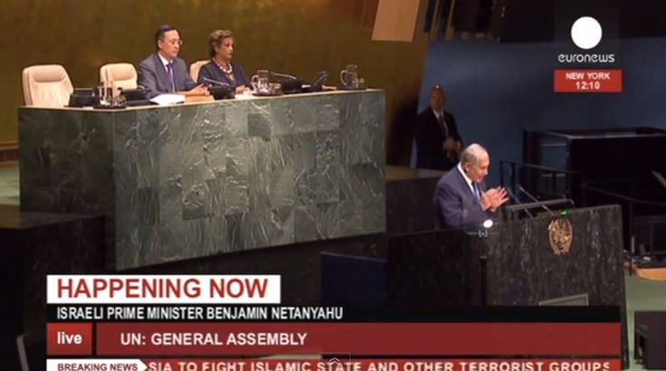 Obama Pulled UN Sec Gen Ban Ki-Moon, John Kerry, Samantha Power from Netanyahu Speech... OCT 2 2015