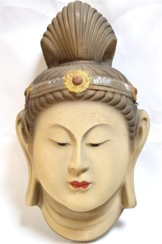 Religion-Buda-Mascara-japonesa-tradicional-Bosatsu-Dios-Noh-Kagura-Kabuki-Kyogen