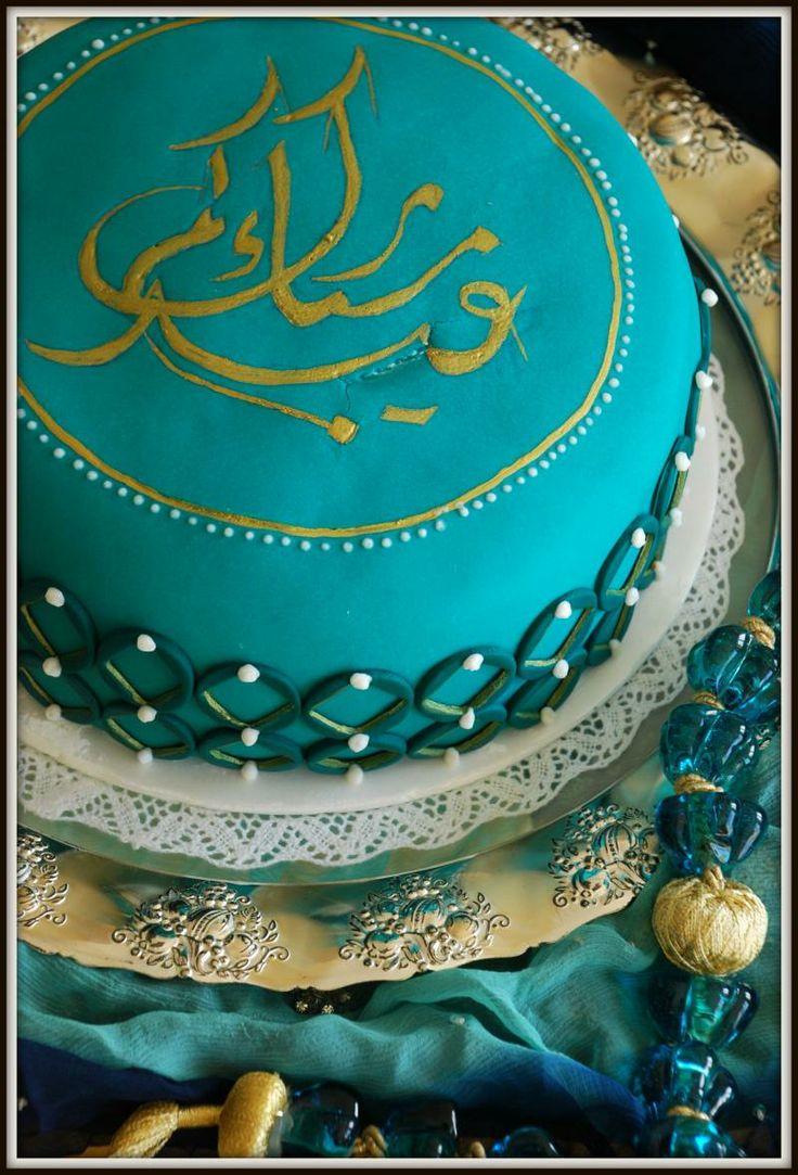 Eid Mubarak Cake Bayram Bliss Pinterest