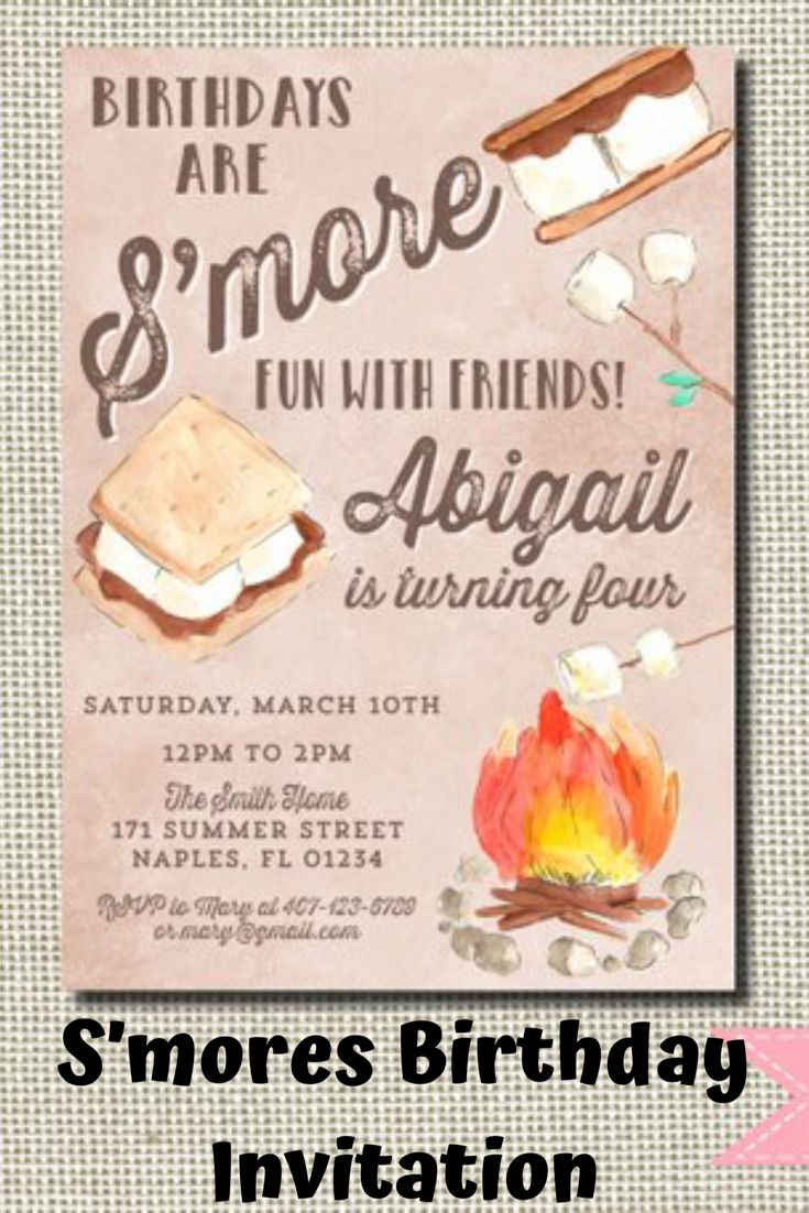 Love These Smores Party Invitations They Will Be Perfect For Our Fall Birthday Since Are Customized And Printable