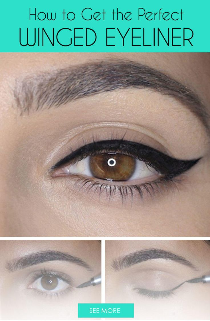 Nail a cat-eye every time!