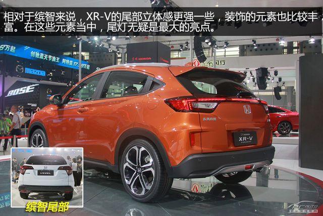 Sempat membuat gempar dunia pecinta mobil small crossover dengan foto sposhot-nya, identitas asli tunggangan keren bernama Honda XR-V ini akhirnya terkuak. Rupanya ia adalah adaptasi dari Honda HR-V dengan spek khusus Negeri Tirai Bambu, China!