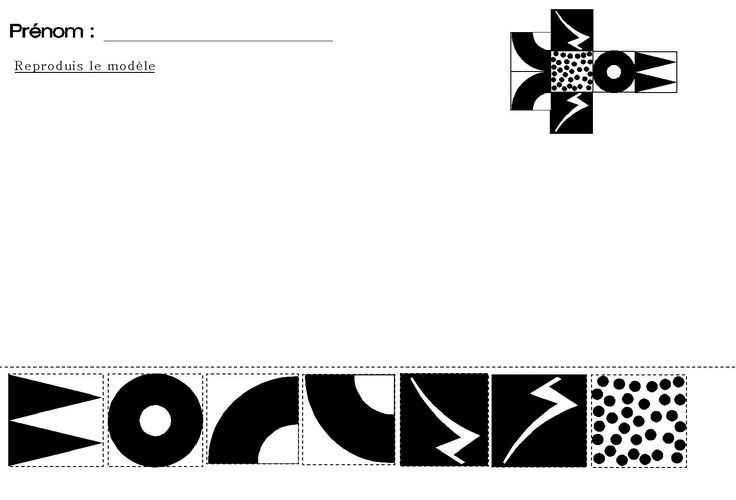 tangram pour maternelle piaf