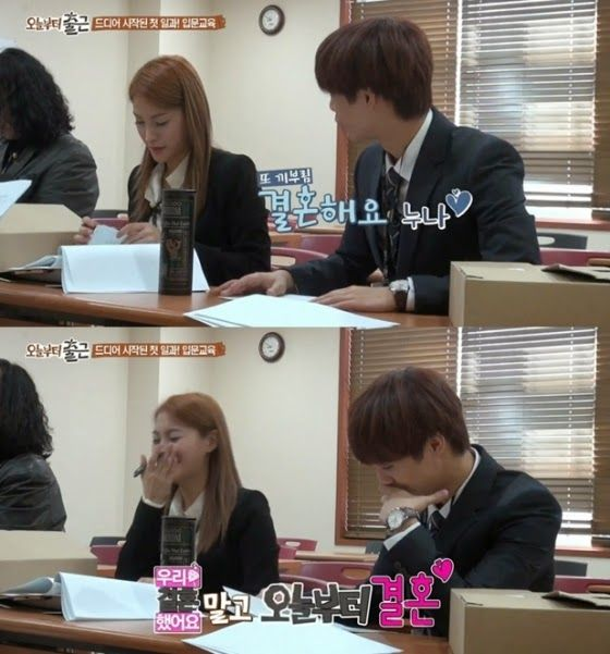 MBLAQ Mir surprised Gyuri of KARA with his sudden proposal in tvN's 'First Day of Work'  #MBLAQ #LEEJOON #MIR #CHUNDOONG #MIRPARKKYURI #KYURI #GODDESS #TVN #VARIETY #FIRSTDAYOFWORK #KPOPMAP #MARRIAGE #WEGOTMARRIED #WGM #KIMSOEUNSONGJAERIM #COUPLE #IDOLCOUPLE