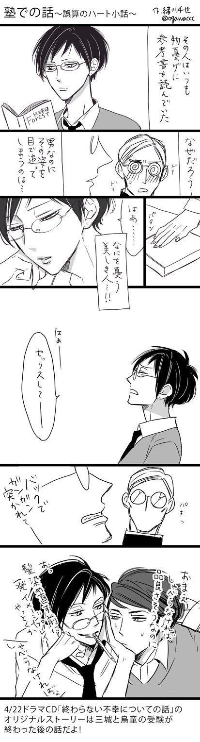 緒川千世 (@ogawaccc) | Twitter médiával kapcsolatos Tweetjei