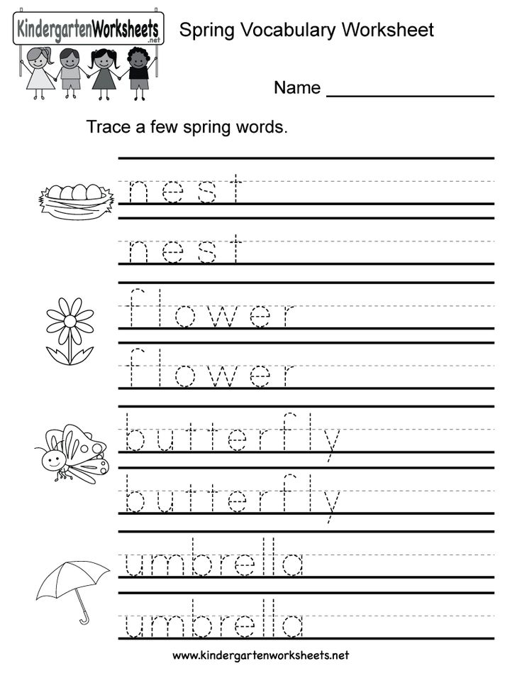 Combination Worksheet With Answers Pdf  Best Easter Worksheets Images On Pinterest  Easter Worksheets  Printable Phonics Worksheets For Kindergarten Excel with Th Sound Worksheet Excel Spring Vocabulary Worksheet For Kindergarten Kids Children Will Learn To  Spell A Few Spring Related Fiction Nonfiction Worksheets