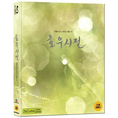 A Season of Good Rain[Blu-ray Region A] CoffeeBook/ Jung Woosung, Gao Yuanyuan