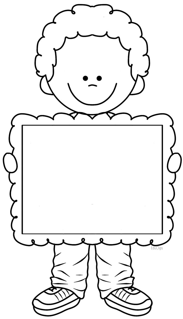 Cute boy holding frame, there's space to write title if using it for folders/notebooks.