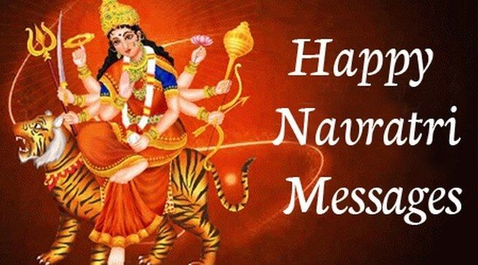 Latest new collection of best navratri text messages with sample. Send Navratri wishes to make the person feel good and celebrate the nine nights of worship together.