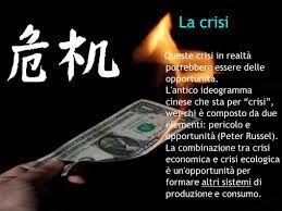Crollo della borsa e incendio di Tianjin sono sintomi di un modello ormai insostenibile. Conseguenze della crisi cinese su economica e geopolitica mondiale.