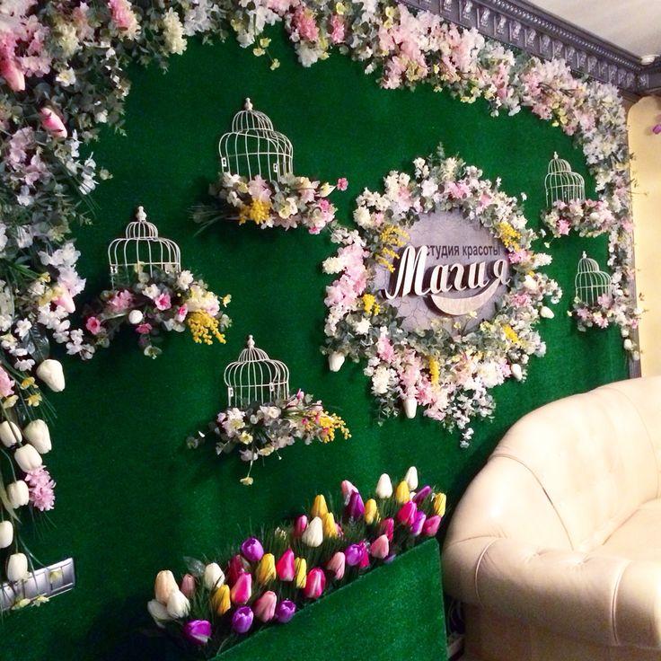 Весенний декор салона красоты, весеннее настроение, декор салона к 8 марта, фото-зона на 8 марта