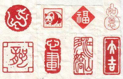 Chinese stamps, TENKOKU