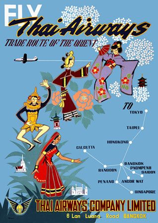 Vintage Thailand Thai Airline Travel Posters Prints