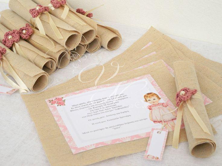 Προσκλητήριο βάπτισης με χειροποίητα πλεκτά λουλούδια - Handmade burlap baptism invitations with handmade chrochet flowers