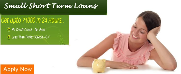 A perfect financial solution for your small needs, small short term loans resolve your all financial problems within time.