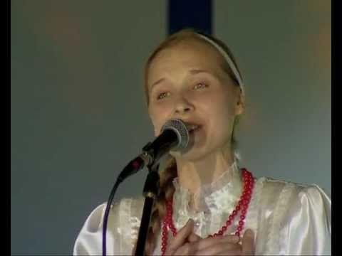 Валентина Рябкова. Песня о Родине. Оптинская весна - 2010 - YouTube