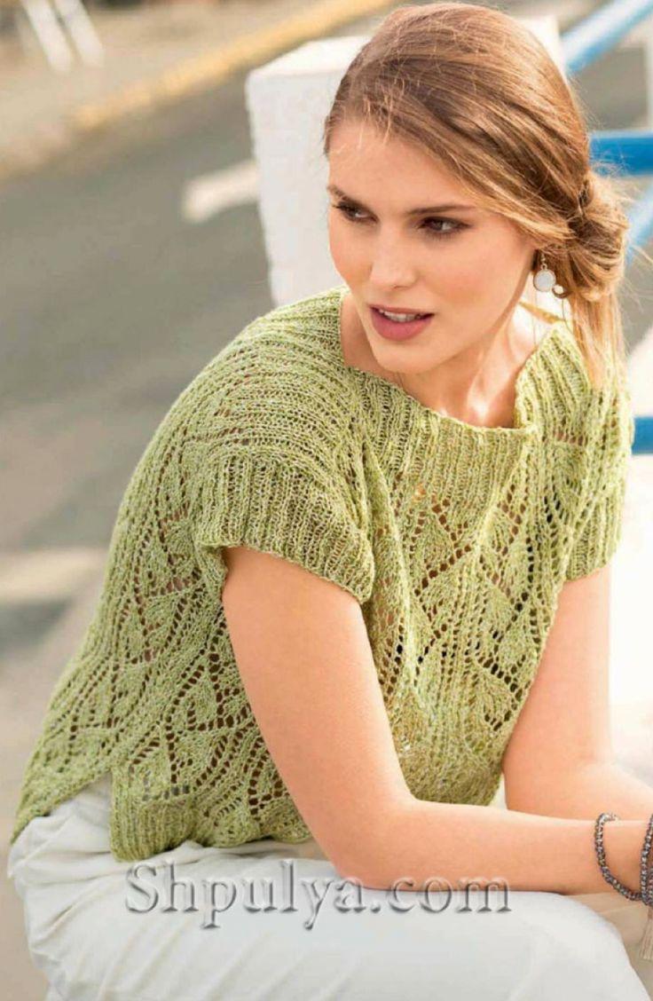 Ажурный вязаный пуловер с удлиненной спинкой