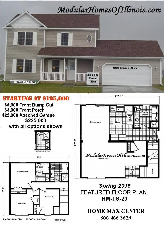 Specials and incentives modular homes IL - two story modular home floor plan available in Illinois and Wisconsin