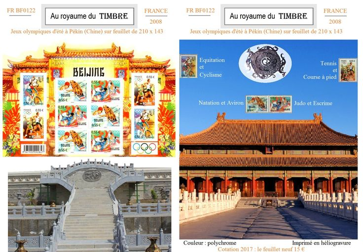 Jeux olympiques d'été à Pékin ❄ FR BF0122 ❄ #ArtNumérique #AuRoyaumeDuTimbre #Timbres #Photocomposition  #AlbumNumérique    #DocumentPhilatélique #sports #jeuxolympiquespékin #TimbresFrance2008