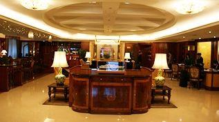 【エバーグリーンローレルホテル(台北長栄桂冠酒店)】ハワイ旅行・韓国旅行・グアム旅行・サイパン旅行・香港旅行などの格安海外旅行サイト「てるみくらぶ」