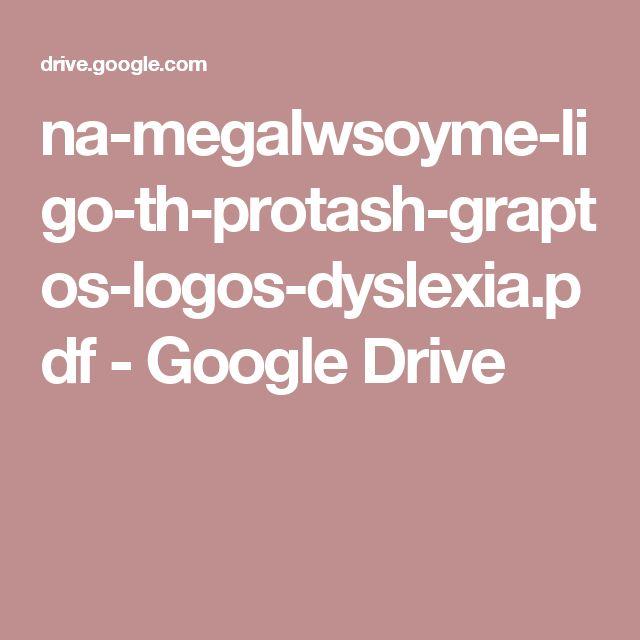 na-megalwsoyme-ligo-th-protash-graptos-logos-dyslexia.pdf - Google Drive