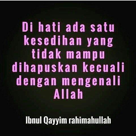 Kenalilah Allah lebih jauh