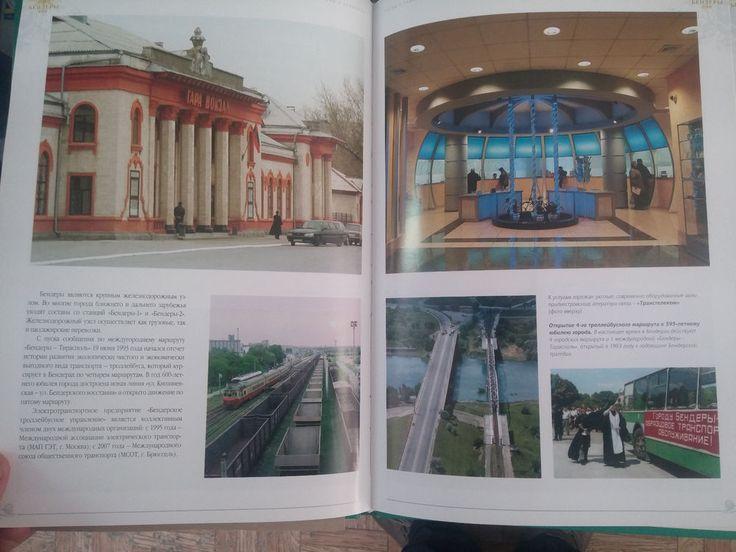 Fortress Town Bendery Turkish Transnistria Pridnestrovie Book History Photo foto
