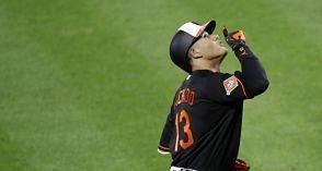 Dylan Bundy llevó una labor de cinco hits hasta el octavo innings, Manny Machado pegó cuadrangular y unos Orioles de Baltimore en ascenso blanquearon el viernes 2-0 a los Medias Rojas de Boston.