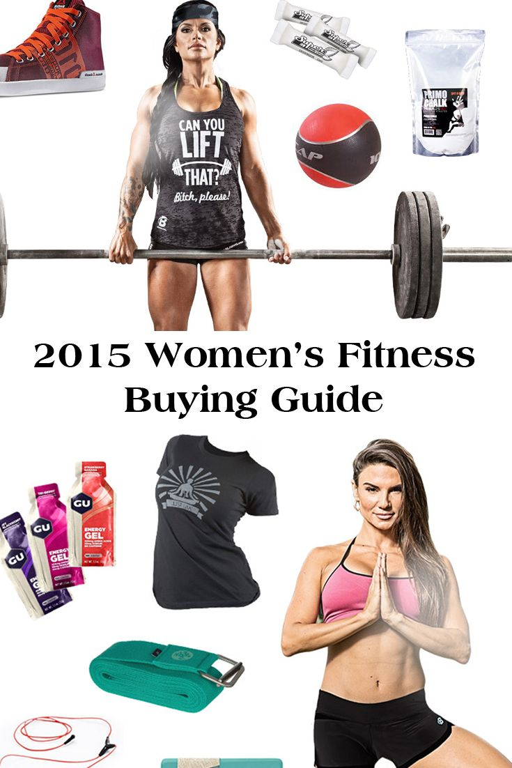 No matter what type of fitness you're into, we've found the gear you need! Our buying guide has it all in one place!    http://bodybuilding.7eer.net/c/58948/76783/2023?u=http://www.bodybuilding.com/fun/2015-womens-fitness-buying-guide.html