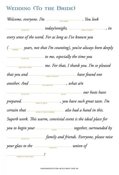 Instant Toasts To The Bride And Groom Printable