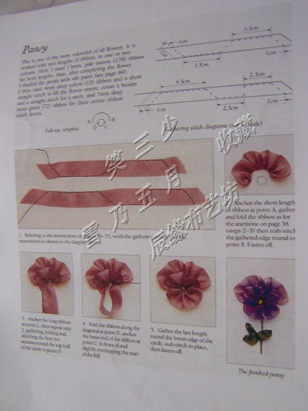 171 Best Ribbon Images On Pinterest Ribbon Flower Ribbons And