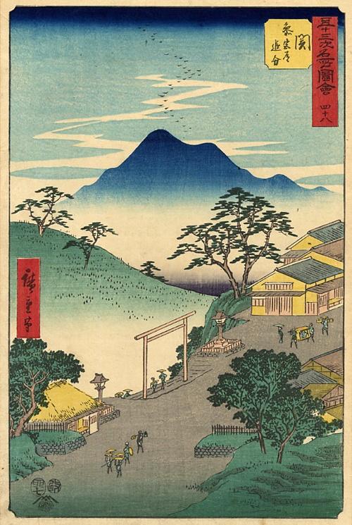 Kisokaido Road, Hiroshige, 1840
