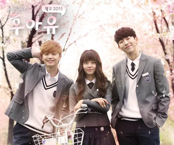 Who Are You: School 2015 (Korea, 2015), starring  Kim So Hyun, Yook Sungjae, and Nam Joo Hyuk.