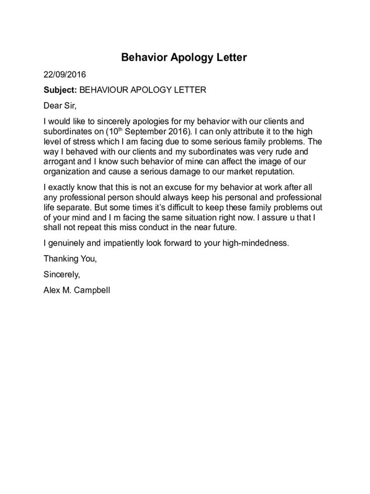 apology letter template free templates pdf word excel behavior - personal apology letter