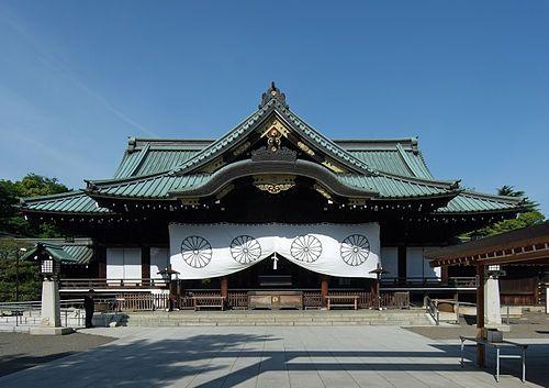 Yasukuni Shrine - Chiyoda
