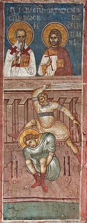 წმინდანი სპარსეთში წამებულნი