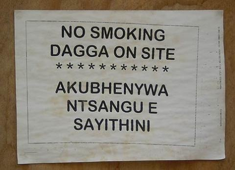 Funny signs in South Africa - Jacaranda Blogs - Jacaranda FM