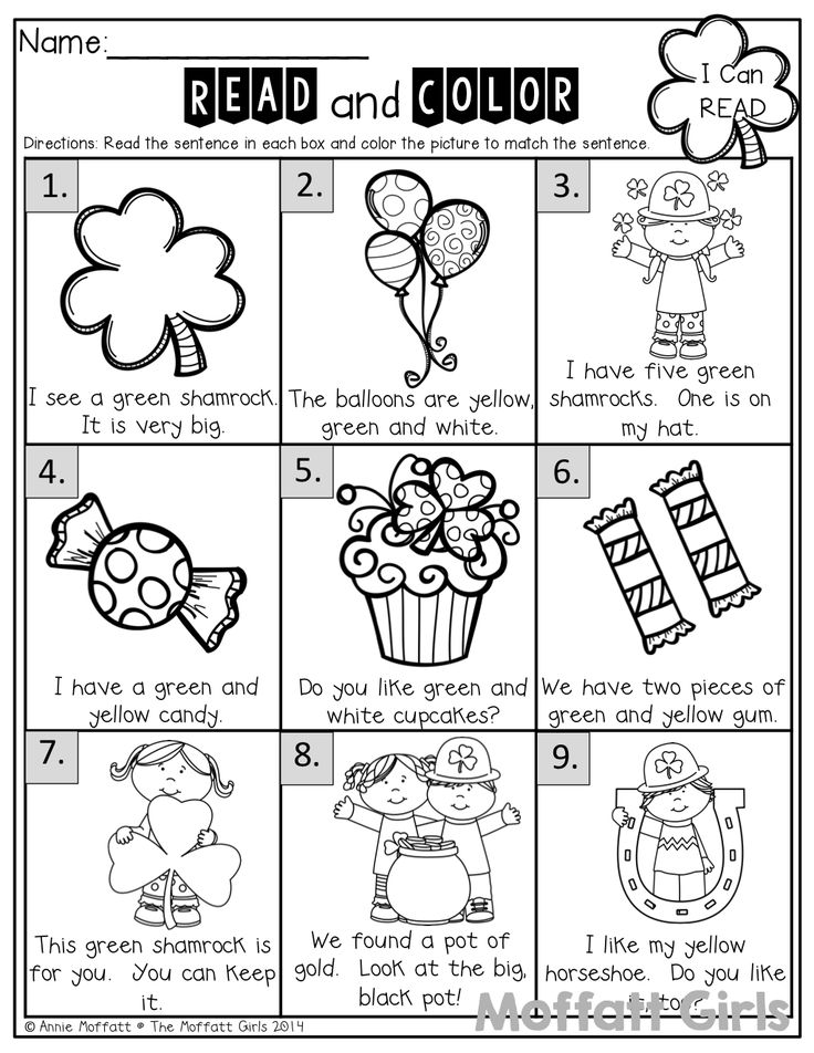 I can READ! Read the simple sentences with CVC words and sight words- color the picture to match. Perfect for BEGINNING readers!