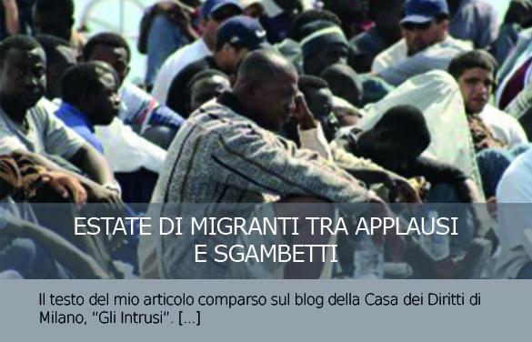 """Articolo comparso sul blog della Casa dei Diritti di Milano, """"Gli Intrusi"""""""