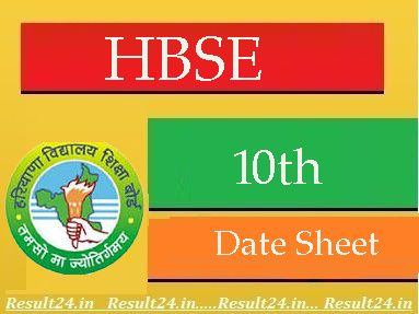HBSE 10th Date Sheet 2016 Declare Soon. you will get Haryana Bhiwani Board 10th Exam Routine 2016 at Haryana Board website bseh.org.in.