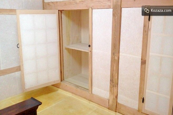 Namhyundang (Twin Room 3)